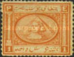 [Sphinx and Pyramid, type I]