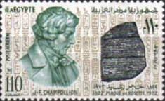 [Airmail - The 150th Anniversary of Champollion's Translation of Egyptian Heiroglyphics, Typ IL]