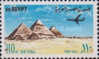 [Airmail - World Heritage, Typ IS]