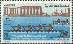 [The 3rd Nile Rowing Festival, Luxor, Typ IU]