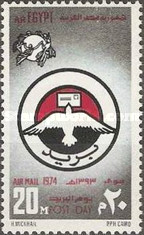 [Airmail - Day of the Stamp, Typ KB]