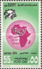 [Airmail - Day of the Stamp, Typ KD]