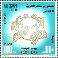 [Airmail - Day of the Stamp, Typ KE]