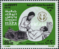 [Society of Faith and Hope (for Rehabilitation of the Disabled), Typ KG]