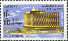 [Airmail - Opening of Meridian Hotel, Cairo, Typ KT]