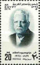 [The 50th Anniversary of the Death of Mustafa Lutfy El Manfalouty (Journalist), 1876-1924 and the 10th Anniversary of the Death of Abbas Mahmoud El Akkad (Writer), 1889-1964, Typ LC]