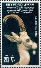 [Day of the Stamp - Treasures from Tutankhamun's Tomb, Typ MH]