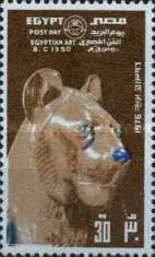 [Day of the Stamp - Treasures from Tutankhamun's Tomb, Typ MI]