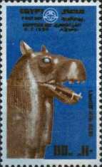 [Day of the Stamp - Treasures from Tutankhamun's Tomb, Typ MK]