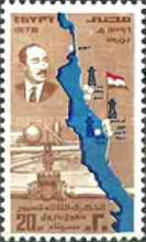 [The 3rd Anniversary of Suez Canal Crossing, Typ MV]