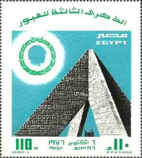 [The 3rd Anniversary of Suez Canal Crossing, Typ MWX]