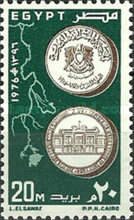 [The 100th Anniversary of Egyptian Geographical Society, Typ NC]