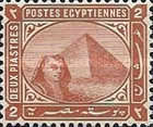 [Sphinx and Pyramid, type P2]