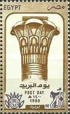 [Day of the Stamp - Pharaonic Capitals, type QT]
