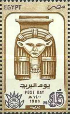 [Day of the Stamp - Pharaonic Capitals, Typ QU]