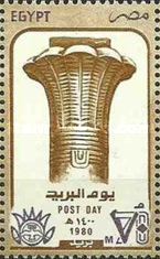 [Day of the Stamp - Pharaonic Capitals, Typ QV]