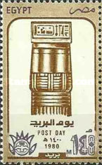[Day of the Stamp - Pharaonic Capitals, type QW]