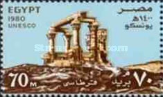 [The 20th Anniversary of Nubian Monuments Preservation Campaign, type RA]