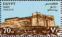 [The 20th Anniversary of Nubian Monuments Preservation Campaign, type RB]