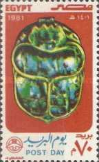 [Day of the Stamp, Typ RU]