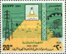 [The 10th Anniversary of Rural Electrification Authority, type RZ]