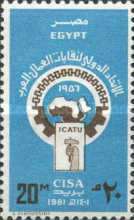 [The 25th Anniversary of International Confederation of Arab Trade Unions, type SC]