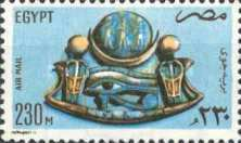 [Airmail - Landmarks and Art, type SP]