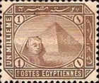 [Sphinx and Pyramid - Inscription
