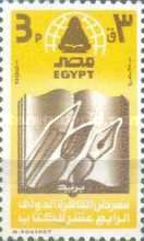 [The 14th Cairo International Book Fair, Typ TC]