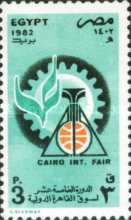 [The 15th Cairo International Fair, Typ TF]