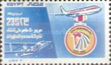 [The 50th Anniversary of Egyptair (State Airline), Typ TM]