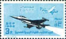 [The 50th Anniversary of Egyptian Air Force, Typ UB]