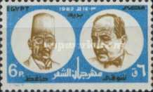 [The 50th Anniversaries of the Deaths of Ahmed Shawqi, 1868-1932 and Hafez Ibrahim, 1873-1932 (Poets), Typ UC]