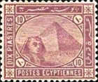 [Sphinx and Pyramid, type W1]
