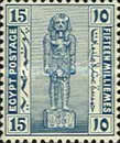 [Egyptian History - New Watermark, Typ XAK1]