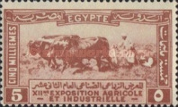 [Agricultural and Industrial Exhibition - Gezira, Egypt, Typ XBA]