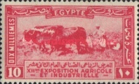[Agricultural and Industrial Exhibition - Gezira, Egypt, Typ XBA1]