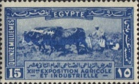 [Agricultural and Industrial Exhibition - Gezira, Egypt, type XBA2]