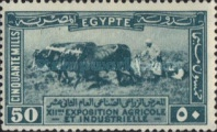 [Agricultural and Industrial Exhibition - Gezira, Egypt, Typ XBA3]