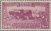 [Agricultural and Industrial Exhibition - Gezira, Egypt, type XBA4]
