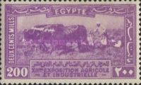 [Agricultural and Industrial Exhibition - Gezira, Egypt, type XBA5]