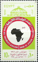 [African Parliamentary Union Conference, Typ XDE]