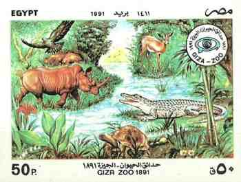 [The 100th Anniversary of Giza-Zoo, Typ XEF]