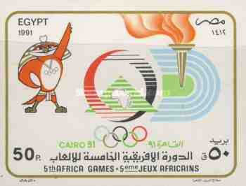 [The 5th African Games, Cairo, Typ XEV]