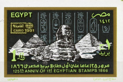 [The 1st Anniversary of Egyptian Stamps and International Stamp Exhibition