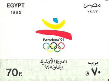 [Olympic Games - Barcelonca, Spain, Typ XFO]