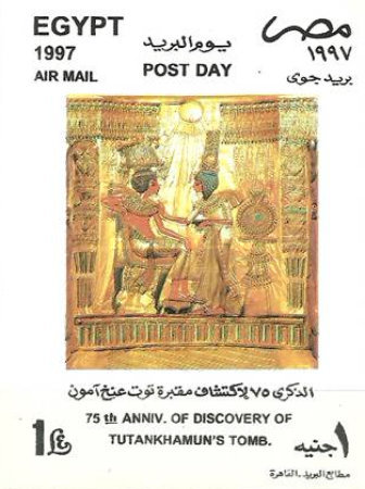 [Day of the Stamp - The 75th Anniversary of Discovery of Tutankhamun's Tomb, Typ XLC]