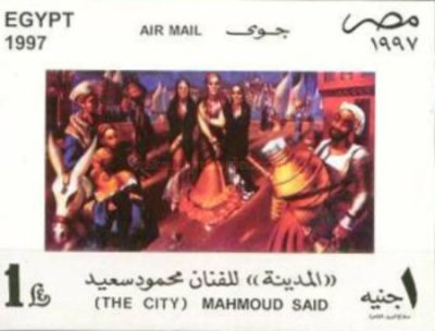 [The 100th Anniversary of the Birth of Mahmoud Said (Artist), 1987-1984, Typ XLM]