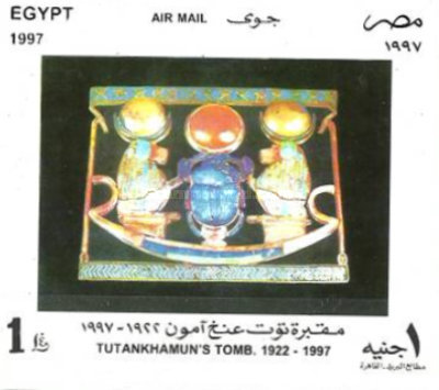[The 75th Anniversary of Discovery of Tutankhamun's Tomb, Typ XME]