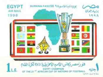 [Victory of Egypt in 21st African Nations Cup Football Championship, Typ XMY]